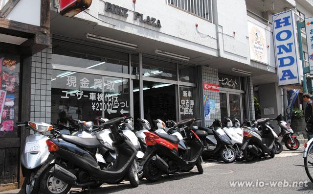 埼玉県蕨市 バイクプラザ