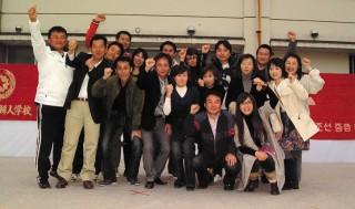 滋賀朝鮮初級学校