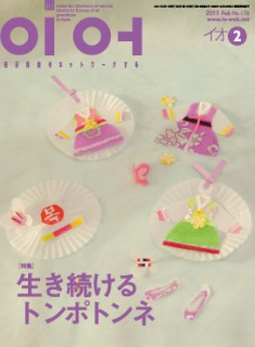 cover_201102