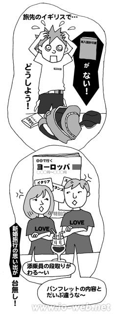 1109_暮らし