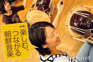 sp_201110_01