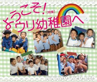 sp_201111_01