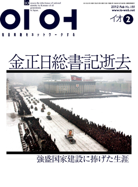 cover_201202
