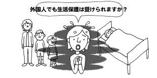 kenriseikatu_201203
