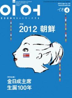 cover_201204