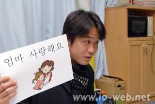 朝鮮語講師