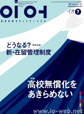 cover_201207