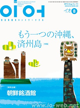 cover_201208