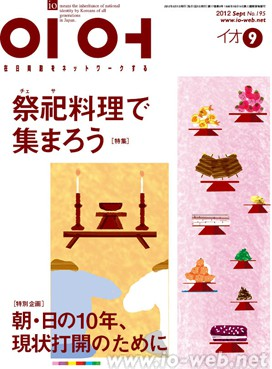 cover_201209
