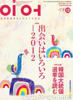 cover_201212