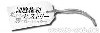 logo_kenri