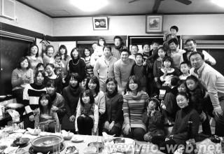 鳥取県青商会