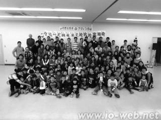 saitama_chubu_kyc