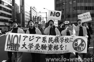 gakusei_demo