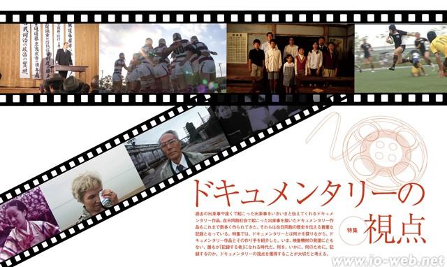 sp_201312_01
