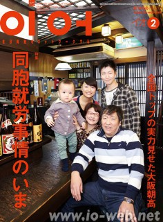 cover_201402