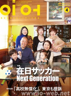 cover_201404