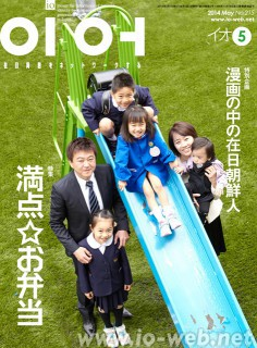 cover_201405