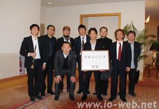 バンド「Tonori」のメンバー
