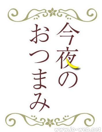 2015otumami_logo