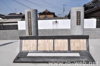 chousei201509