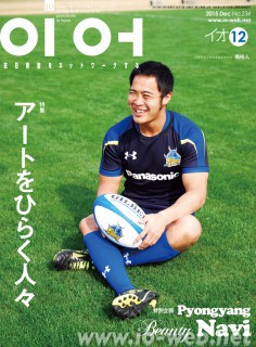 cover_201512