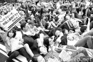 sit-in201607