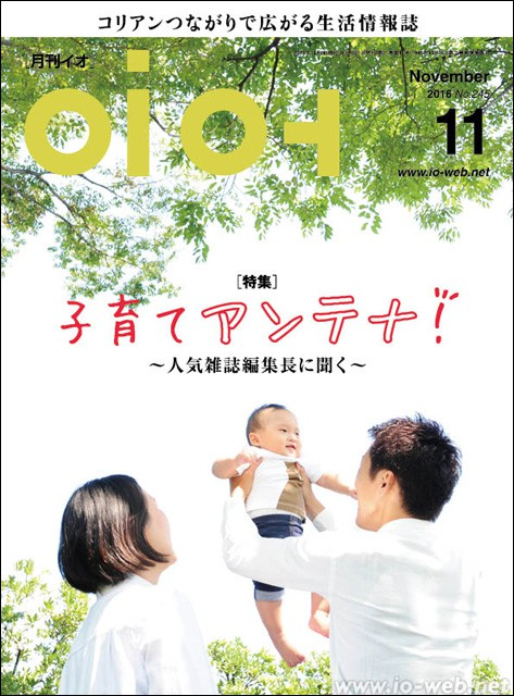cover_201611