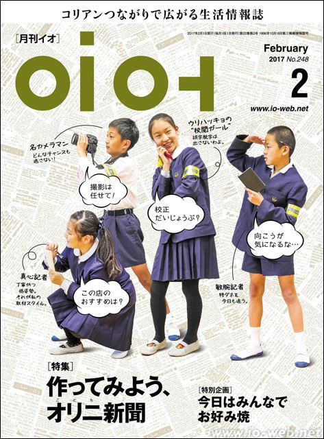 cover_201702