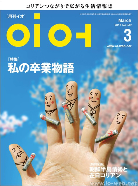 cover_201703