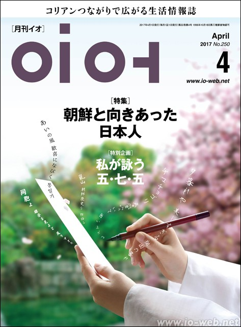 cover_201704