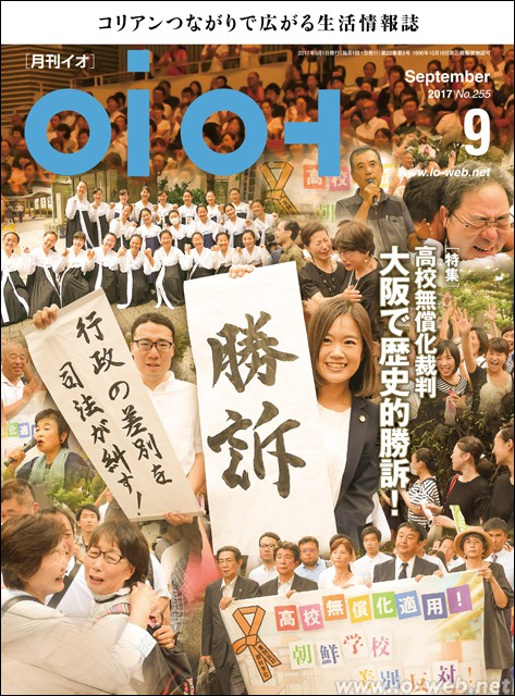cover_201709