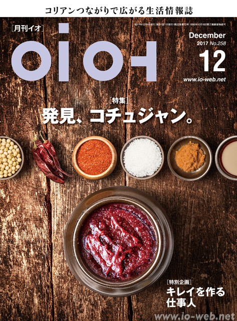 cover_201712