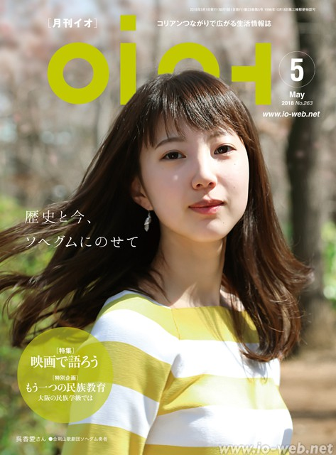 cover_201805