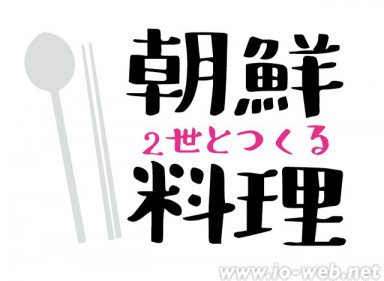 ryouri_logo