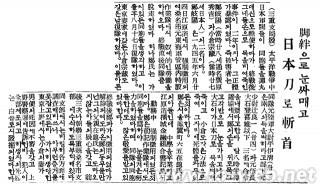 19470315